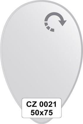 Зеркало для ванной 50x75см с фацетом 10мм FBS CZ 0021