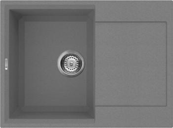 Кухонная мойка оборачиваемая с крылом, гранит, платина Omoikiri Sakaime 68-PL 4993193