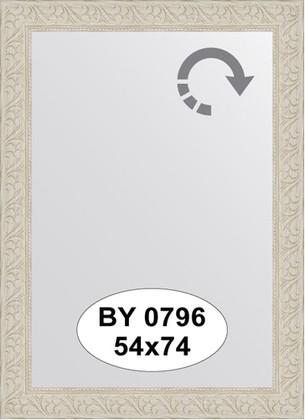 Зеркало 54x74см в багетной раме белёный дуб Evoform BY 0796