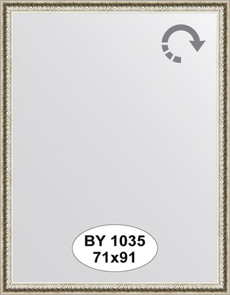 Зеркало 71x91см в багетной раме мельхиор Evoform BY 1035
