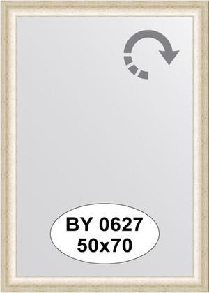 Зеркало 50x70см в багетной раме старое серебро Evoform BY 0627