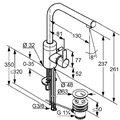 Смеситель с высоким корпусом для раковины, однорычажный с донным клапаном, хром Kludi ZENTA 382940575