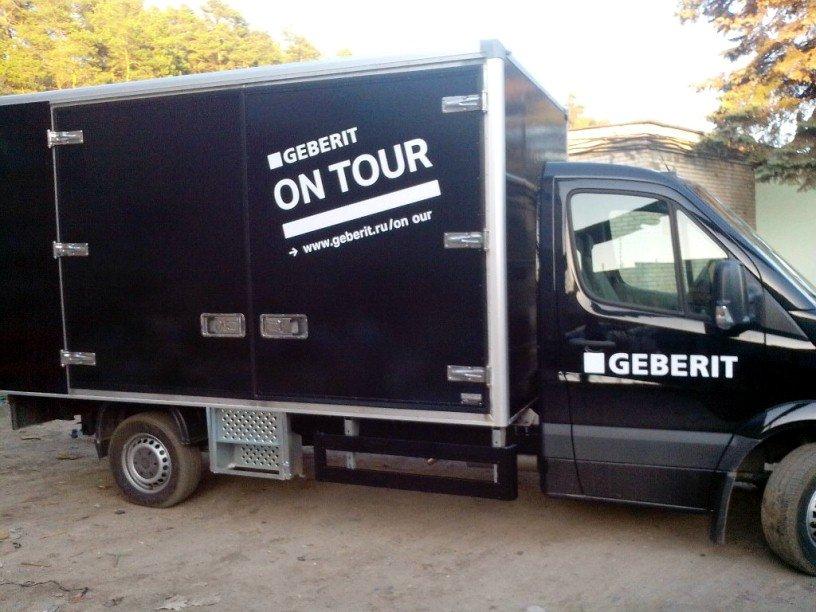 Специально оборудованный мобильный выставочный стенд Geberit, созданный для акций Geberit On Tour