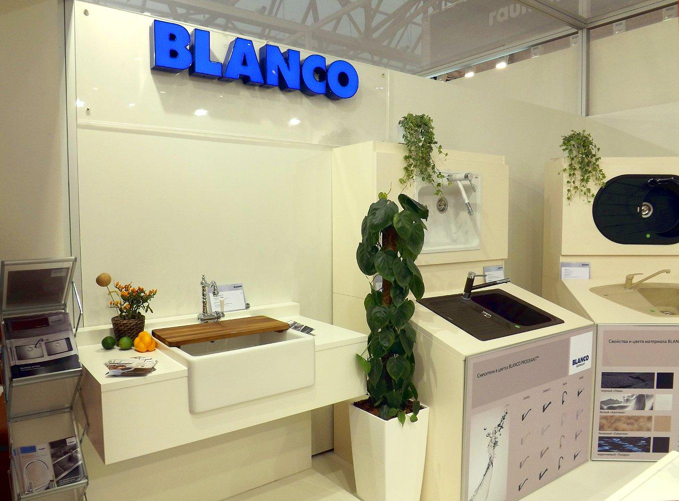 Фрагмент стенда Blanco на выставке МЕБЕЛЬ - 2013