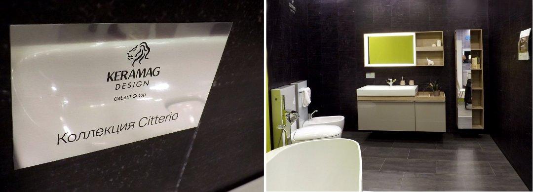 Версия интерьерной композиции для ванной комнаты от Keramag CITTERIO в составе Geberit Group на международной строительной выставке «МосБилд 2016»
