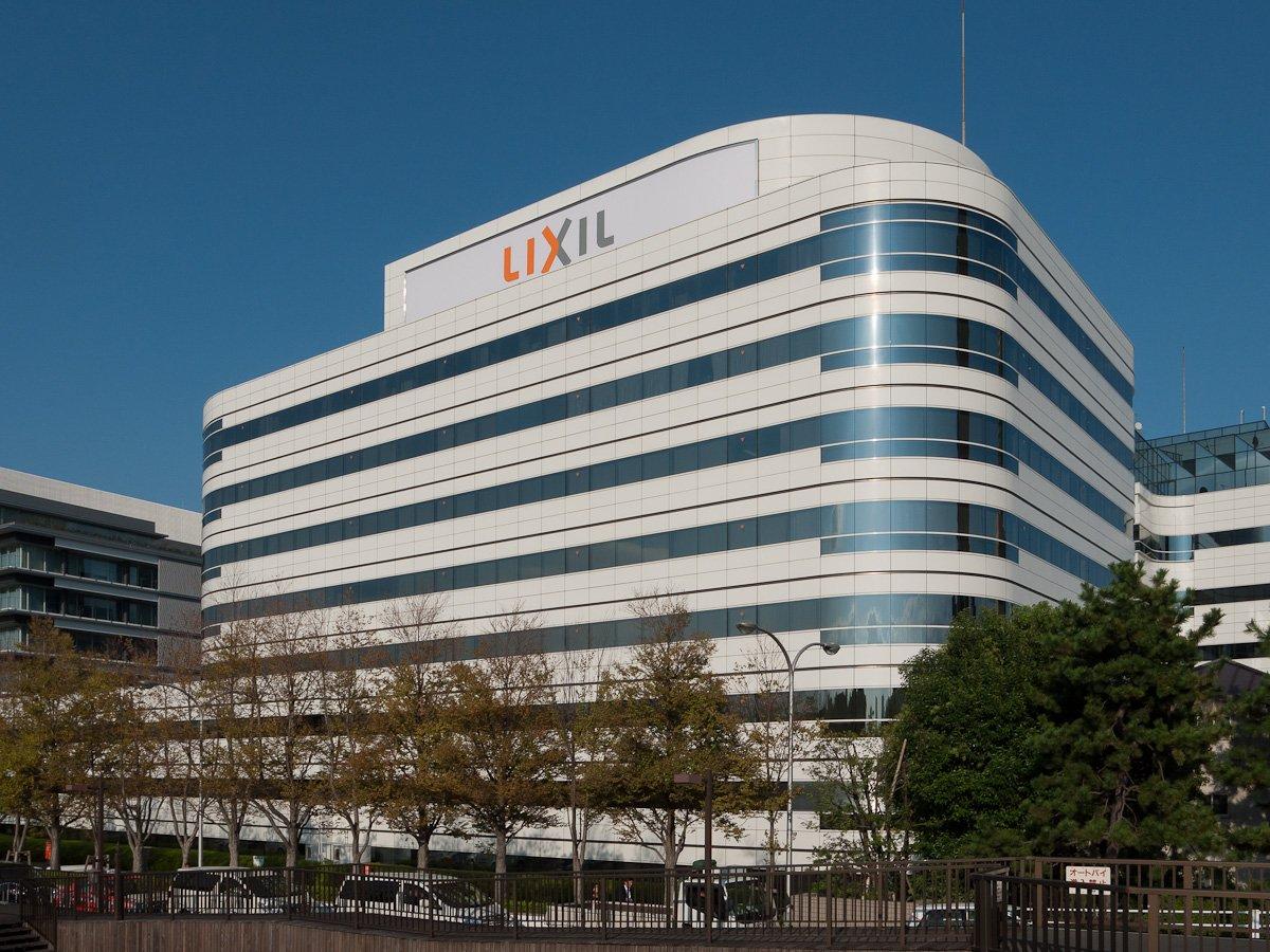 Одно из корпоративных зданий Lixil