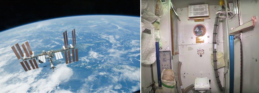 Туалет международной космической станции необходим землянам, несмотря на все сложности, с этим связанные