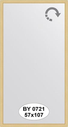 Зеркало 57x107см в багетной раме сосна Evoform BY 0721