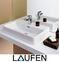 Наслаждайтесь каждым моментом, проводимым в ванной комнате