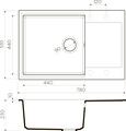 Кухонная мойка Omoikiri Daisen-78-LB-SA с крылом, бежевый 4993693