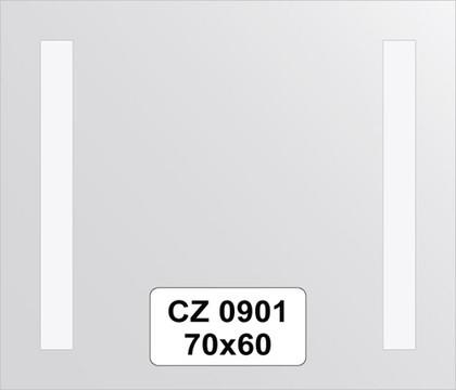 Зеркало для ванной 70x60см со светильниками FBS CZ 0901