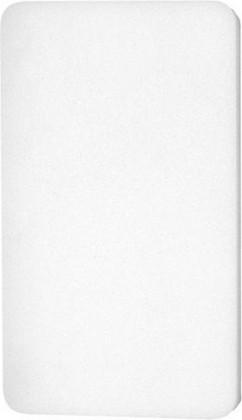 Разделочная доска из белого пластика 342x210x23.5мм Blanco 210802