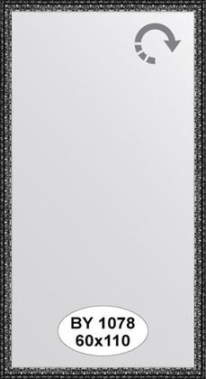 Зеркало 60x110см в багетной раме чернёное серебро Evoform BY 1078