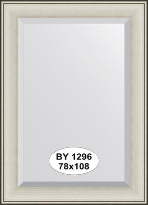 Зеркало 78x108см с фацетом 30мм в багетной раме травлёное серебро Evoform BY 1296