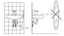 Смеситель для раковины бесконтактный с ручным душем Bidetta, хром Oras CUBISTA 2816F