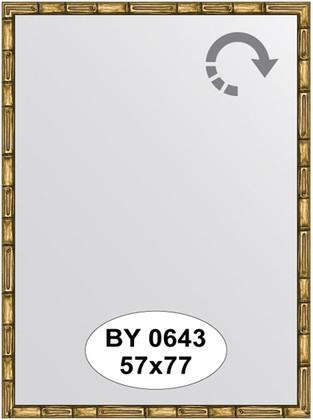 Зеркало 57x77см в багетной раме золото-бамбук Evoform BY 0643