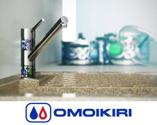 Смесители для кухни японской торговой марки OMOIKIRI (Japan)
