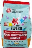 Стиральный порошок Kraft Zwerg для цветного белья, концентрат, 1кг 54322
