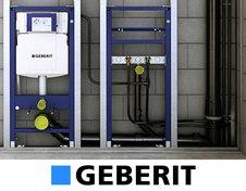 Инновации и надежность Geberit