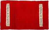 Коврик для ванной Spirella Savon De Marseille Canebiere, 50x80см, хлопок, красный 4007281