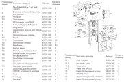 Инсталляция для унитаза подвесного низкая Grohe RAPID SL 38526000