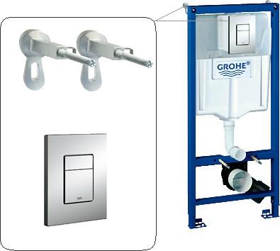 Инсталляция для подвесного унитаза стандартная, комплект 3 в 1 Grohe RAPID SL 38772001