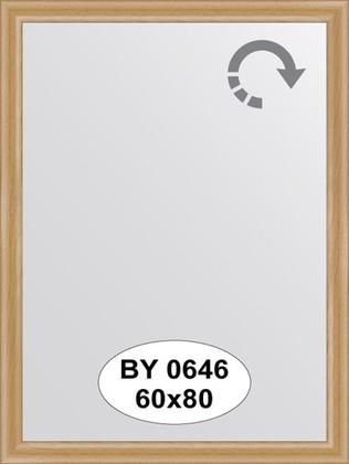 Зеркало 60x80см в багетной раме клён Evoform BY 0646