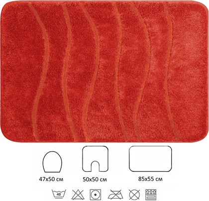 Набор ковриков для ванной и туалета Grund Alabardia, 3шт., оранжевый 2035.93.051