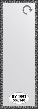 Зеркало 50x140см в багетной раме чернёное серебро Evoform BY 1063