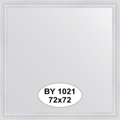 Зеркало 72x72см в багетной раме алебастр Evoform BY 1021