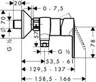 Смеситель для душа, хром Hansgrohe Talis E² 31662000