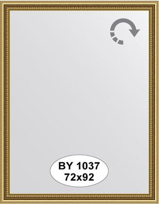 Зеркало 72x92см в багетной раме бусы золотые Evoform BY 1037