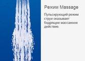Душевой гарнитур 3 вида струи, хром Grohe TEMPESTA New Cosmopolitan 100 27579001