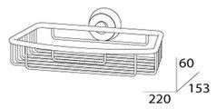 Полочка-решётка для ванной, 22см FBS VIZ 048