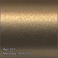Полотенцесушитель водяной Сунержа Ренессанс 1304 660x400, золото матовое 032-0280-6640