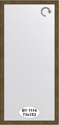 Зеркало 73x153см в багетной раме сухой тростник Evoform BY 1114
