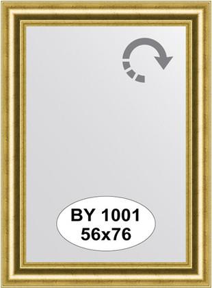 Зеркало 56x76см в багетной раме старое золото Evoform BY 1001