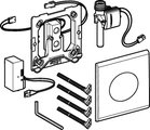 ИК привод смыва для писсуара, пластиковая кнопка глянцевый хром Geberit Sigma01 116.021.21.1