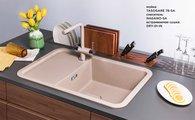 Кухонная мойка Omoikiri Tasogare-51-SA, Artgranit, бежевый 4993743