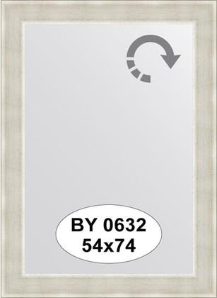 Зеркало 54x74см в багетной раме травлёное серебро Evoform BY 0632