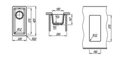 Кухонная мойка Florentina Вега, 200x420x147мм, жасмин 22.300.00160.201