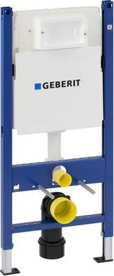 Инсталляция для подвесного унитаза (комплект) Geberit Duofix Smart 458.162.11.1