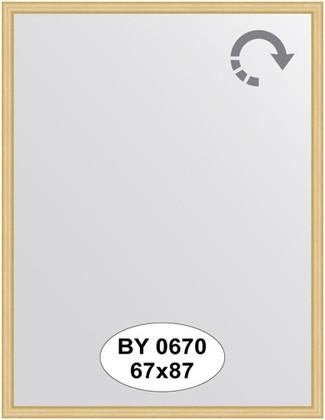 Зеркало 67x87см в багетной раме сосна Evoform BY 0670