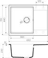 Кухонная мойка Omoikiri Daisen-65-MA с крылом, марципан 4993679
