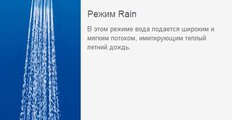 Ручной душ Grohe RAINSHOWER Eco 27274000