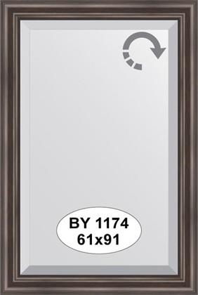 Зеркало 61x91см с фацетом 25мм в багетной раме палисандр Evoform BY 1174