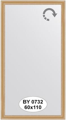 Зеркало 60x110см в багетной раме клён Evoform BY 0732