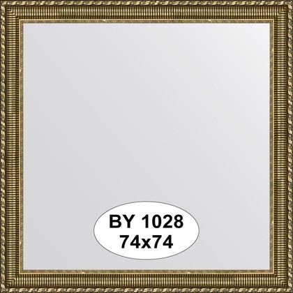 Зеркало 74x74см в багетной раме золотой акведук Evoform BY 1028