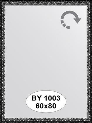 Зеркало 60x80см в багетной раме чернёное серебро Evoform BY 1003