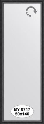 Зеркало 50x140см в багетной раме дуб чёрный Evoform BY 0717